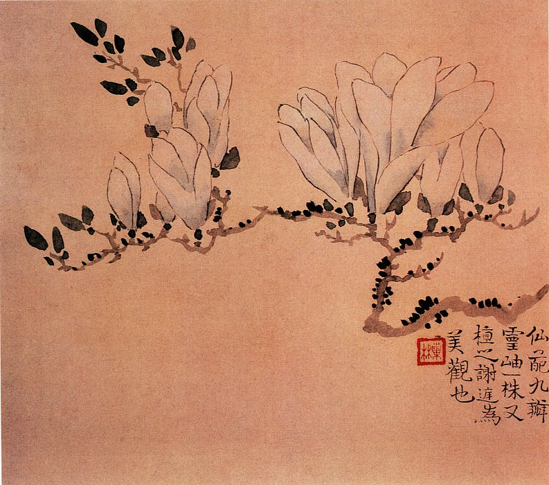 Wang Shishen. Chinese artists of the Middle Ages (汪士慎 - 花卉图(之—、二))