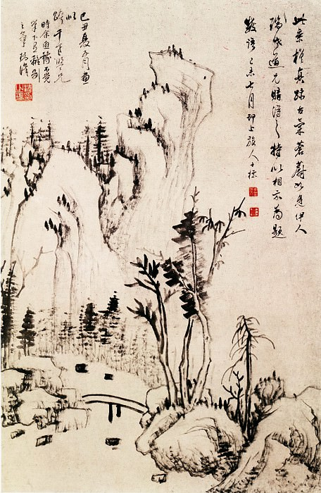 Wang Zhi Rui. Chinese artists of the Middle Ages (汪之瑞 - 山水图)