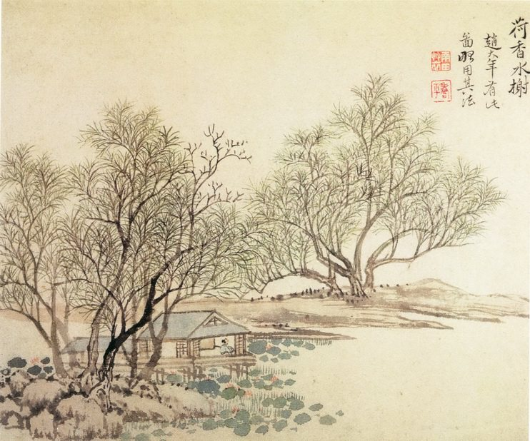 Yun Shouping. Chinese artists of the Middle Ages (恽寿平 - 山水图)