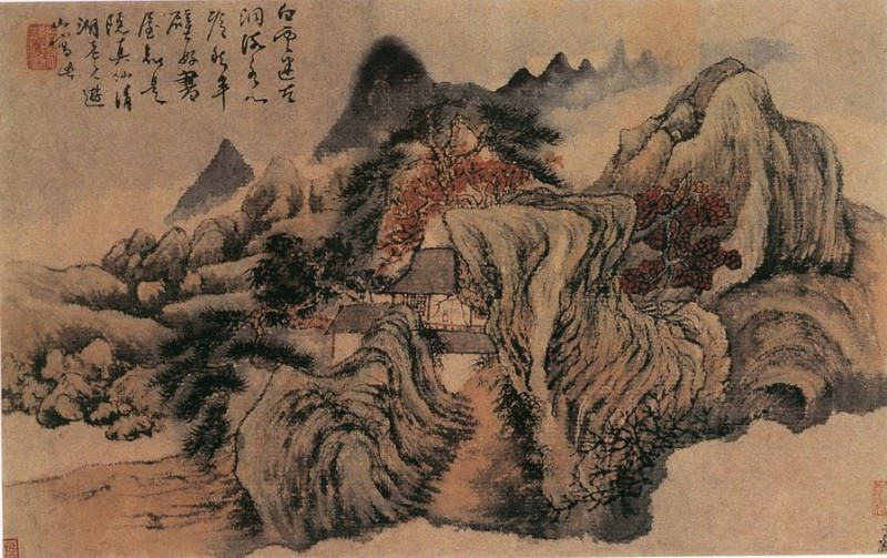 Yuan Ji. Chinese artists of the Middle Ages (原济 - 山水图(之一二))