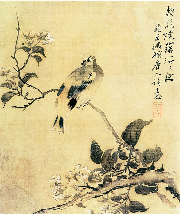Yan Yue. Chinese artists of the Middle Ages (颜岳 - 花鸟图(之二、三))