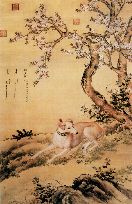 Lang Shining. Chinese artists of the Middle Ages (郎世宁 - 十骏犬·啖星狼)