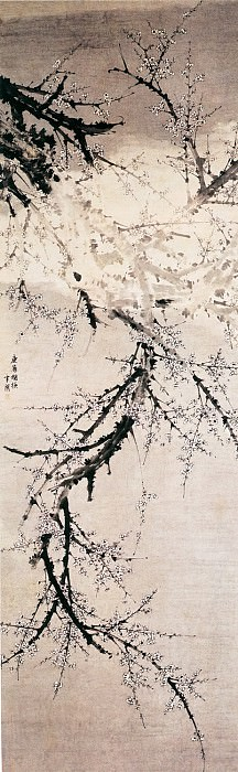 Chen Zun. Chinese artists of the Middle Ages (陈遵 - 花卉图)