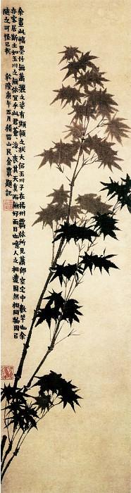 Jin Nong. Китайские художники средних веков (金农 - 竹图)