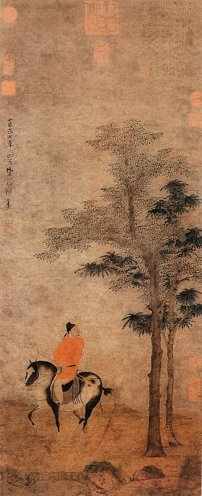 Zhao Yong. Chinese artists of the Middle Ages (赵雍 - 挟弹游骑图)