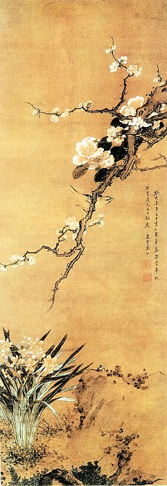 Jiang Hong. Chinese artists of the Middle Ages (姜泓 - 水仙茶梅图)