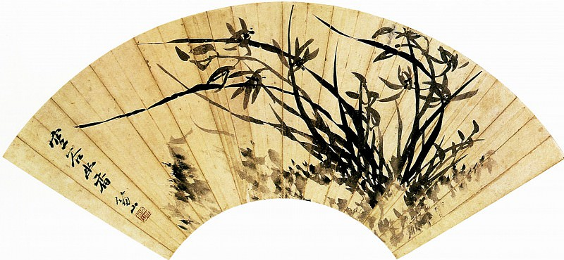 Zhuo Bingxun. Chinese artists of the Middle Ages (卓秉勋 - 兰花图)