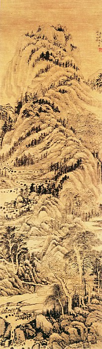 Wang Duo. Chinese artists of the Middle Ages (王铎 - 丛山兰若图)
