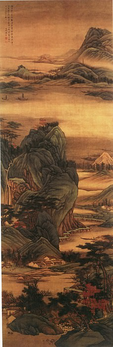 Gao Cen. Chinese artists of the Middle Ages (高岑 - 青绿山水图)