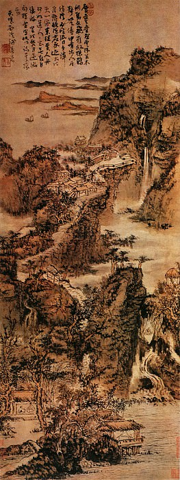 Kun Can. Chinese artists of the Middle Ages (髡残 - 层岩叠壑图)