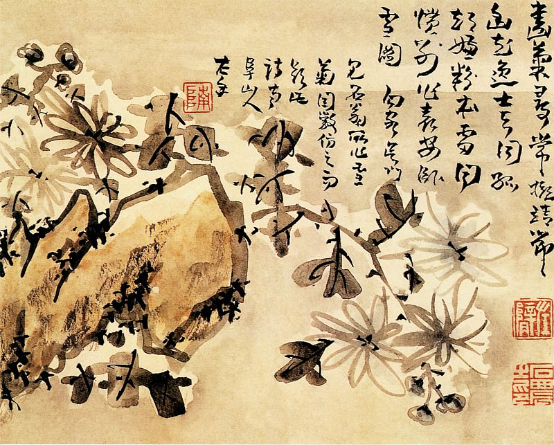 Gao Fenghan. Chinese artists of the Middle Ages (高凤翰 - 雪菊图)