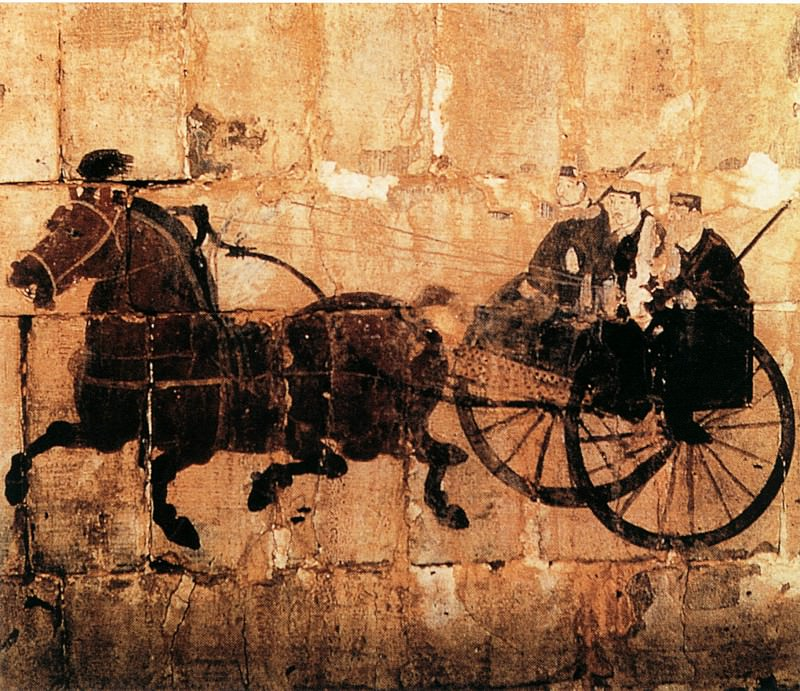 Unknown. Chinese artists of the Middle Ages (佚名 - 御车图)