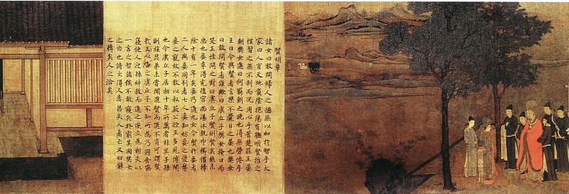Unknown. Chinese artists of the Middle Ages (佚名 - 女孝经图)