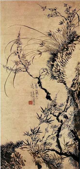 Wang Shishen. Chinese artists of the Middle Ages (汪士慎 - 春风三友图)