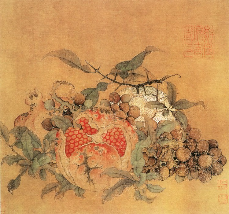 Lu Zonggui. Chinese artists of the Middle Ages (鲁宗贵 - 橘子葡萄、石榴图)