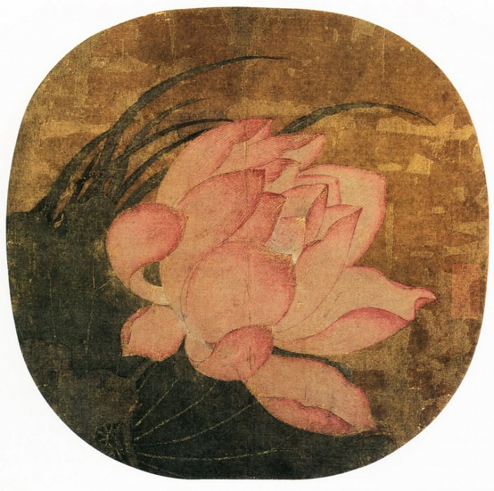 Unknown. Chinese artists of the Middle Ages (佚名 - 荷花图)