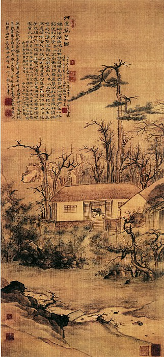 Gao Fenghan. Chinese artists of the Middle Ages (高凤翰 - 草堂艺菊图)