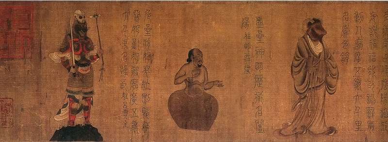 Liang Lingzan. Chinese artists of the Middle Ages (梁令瓒 - 五星二十八宿神形图)