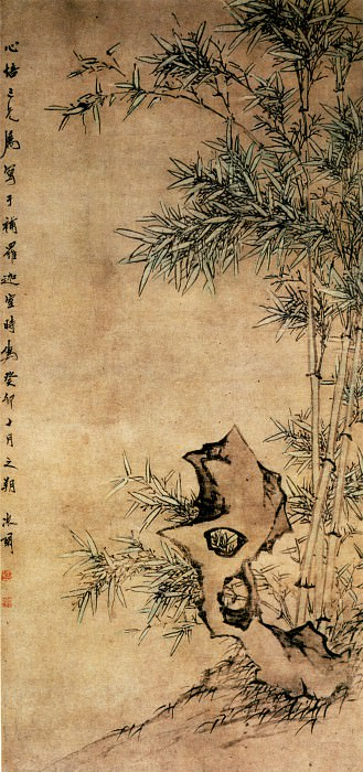 Zhao Chen. Chinese artists of the Middle Ages (赵之琛 - 双钩竹石图)