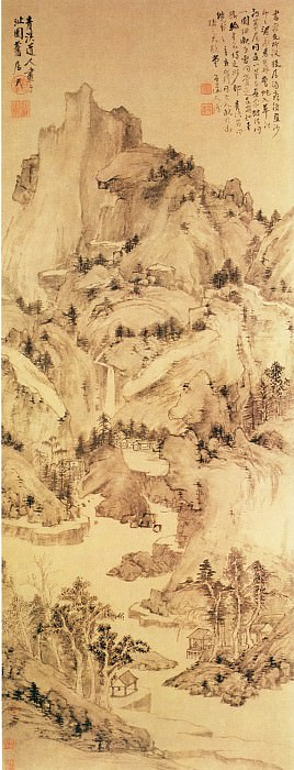Cheng Zhengkui. Chinese artists of the Middle Ages (程正揆 - 山水图)