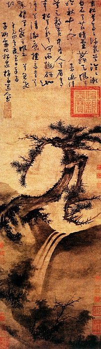 Wu Zhen. Chinese artists of the Middle Ages (吴镇 - 松泉图)