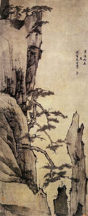 Hongin. Chinese artists of the Middle Ages (弘仁 - 黄海松石图)