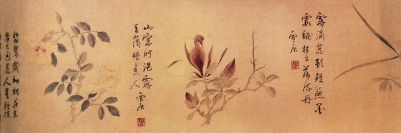Sun Kehong. Chinese artists of the Middle Ages (孙克弘 - 百花图)