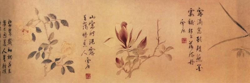 Sun Kehong. Китайские художники средних веков (孙克弘 - 百花图)