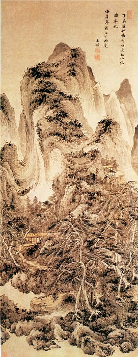 Wang Jian. Chinese artists of the Middle Ages (王鉴 - 长松仙馆图)
