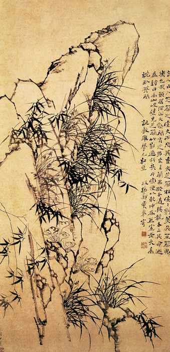 Zheng Yan. Chinese artists of the Middle Ages (郑燮 - 兰竹图)