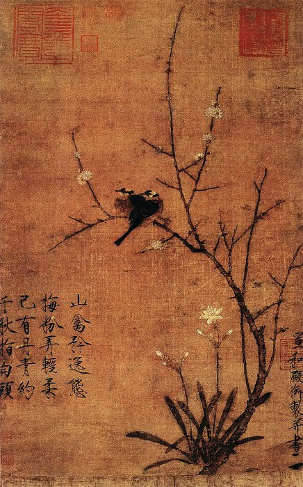 Zhao Ji. Chinese artists of the Middle Ages (赵佶 - 腊梅山禽图)