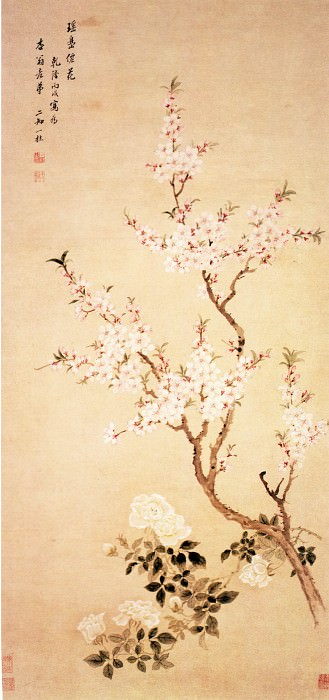 Zou Yigui. Chinese artists of the Middle Ages (邹一桂 - 桃花图)