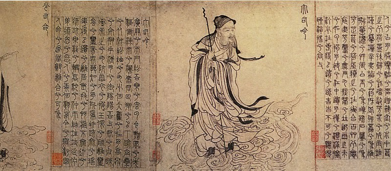 Zhang Wo. Chinese artists of the Middle Ages (张渥 - 九歌图)