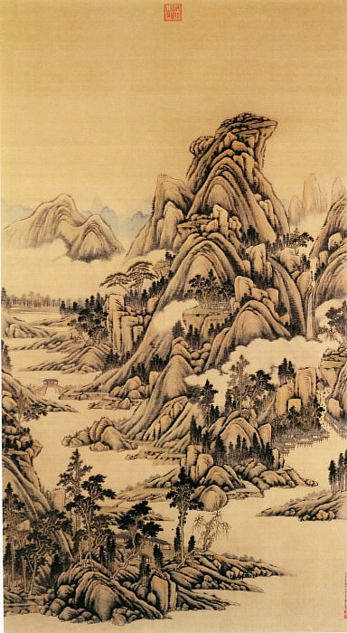 Tang Dai. Chinese artists of the Middle Ages (唐岱 - 晴峦春霭图)