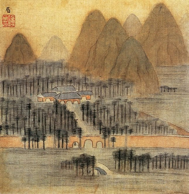 Fu Mei. Chinese artists of the Middle Ages (傅眉 - 山水图(之二))