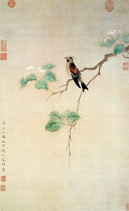 Wen Jiao. Chinese artists of the Middle Ages (文椒 - 花鸟图)