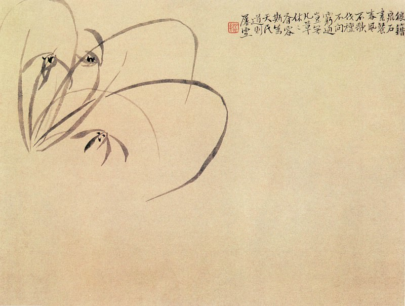 Chen Zhuan. Chinese artists of the Middle Ages (陈撰 - 折枝花卉图(之·、二))