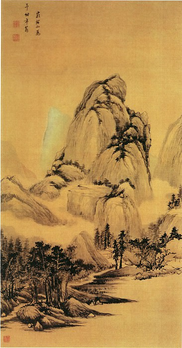 Yan Shengsun. Chinese artists of the Middle Ages (严绳孙 - 山径平岗图)