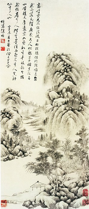 Xu Fang. Chinese artists of the Middle Ages (徐枋 - 山水图)