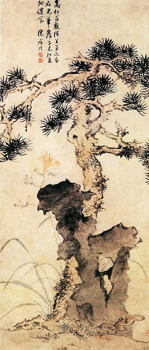 Chen Chun. Китайские художники средних веков (陈淳 - 松石萱花图)