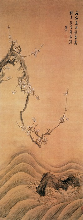 Chen Jiru. Chinese artists of the Middle Ages (陈继儒 - 墨梅图(之一、二))