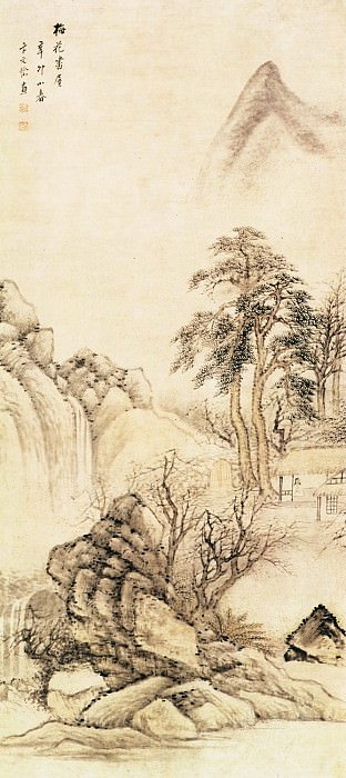 Bian Wenyu. Chinese artists of the Middle Ages (卞文瑜 - 梅花书屋图)