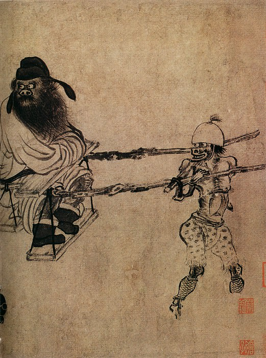 Gong Kai. Chinese artists of the Middle Ages (龚开 - 中山出游图)