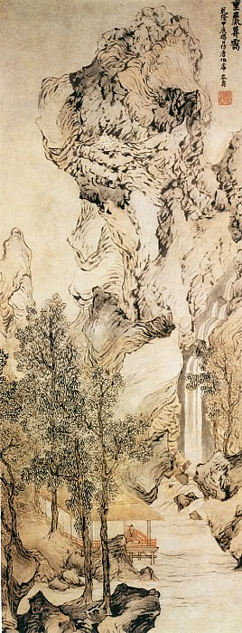 Pan Gongshou. Chinese artists of the Middle Ages (潘恭寿 - 山水图)