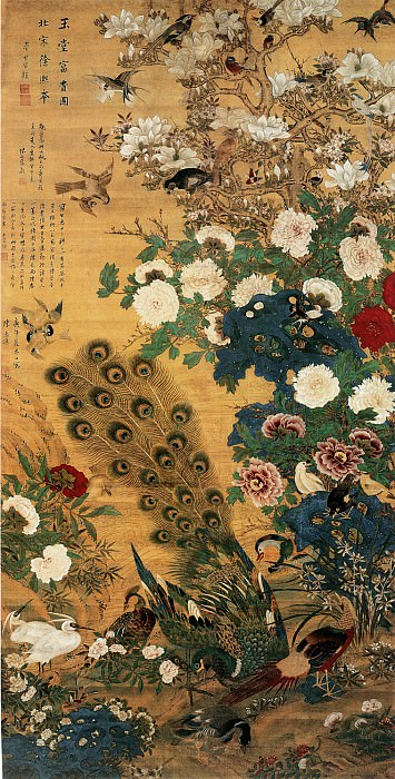 Chen Jiaxuan. Chinese artists of the Middle Ages (陈嘉选 - 玉堂富贵图)