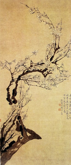Wang Shishen. Chinese artists of the Middle Ages (汪士慎 - 梅花图)