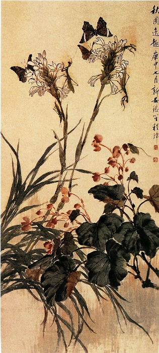 Cheng Zhang. Chinese artists of the Middle Ages (程璋 - 秋圃逸趣图)