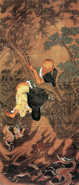 Lu Xinzhong. Chinese artists of the Middle Ages (陆信忠 - 十六罗汉·降龙)