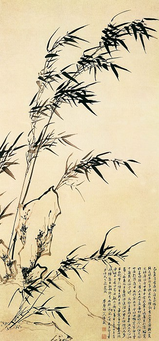 Gui Zhuang. Chinese artists of the Middle Ages (归庄 - 竹石图)