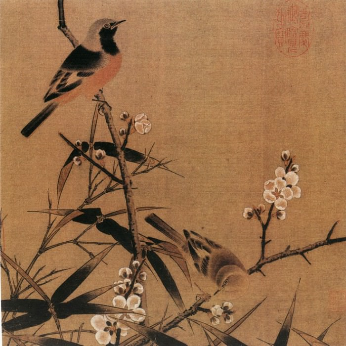 Unknown. Chinese artists of the Middle Ages (佚名 - 梅竹双雀图)